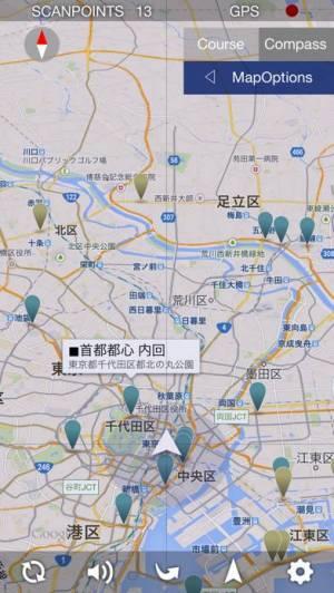 iPhone、iPadアプリ「HUDxオービス警報」のスクリーンショット 3枚目