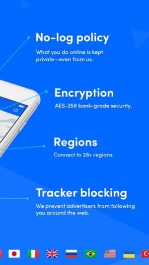 iPhone、iPadアプリ「SurfEasy VPN - WiFi Proxy」のスクリーンショット 2枚目