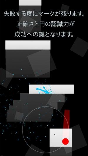 iPhone、iPadアプリ「Duet Game」のスクリーンショット 4枚目