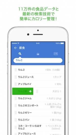 iPhone、iPadアプリ「Noom」のスクリーンショット 2枚目
