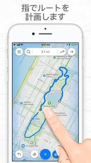 iPhone、iPadアプリ「フットパス・ルートメーカー・地図をなぞって 距離測定」のスクリーンショット 1枚目