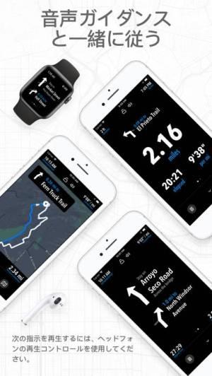 iPhone、iPadアプリ「フットパス・ルートメーカー・地図をなぞって 距離測定」のスクリーンショット 3枚目