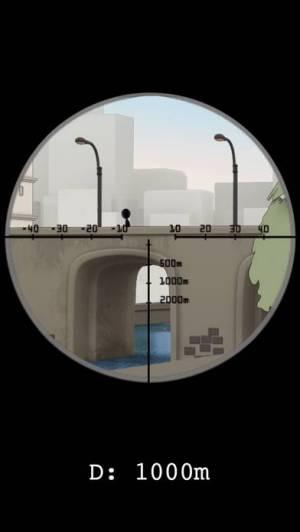 iPhone、iPadアプリ「Sniper Shooter: ガン シューティング ゲーム」のスクリーンショット 5枚目