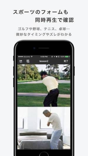 iPhone、iPadアプリ「Fun!Lesson」のスクリーンショット 3枚目
