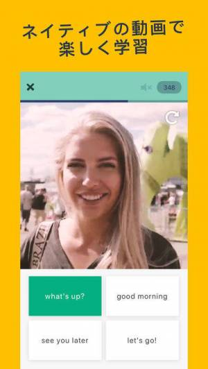 iPhone、iPadアプリ「Memrise(メムライズ)- 語学学習アプリ」のスクリーンショット 2枚目