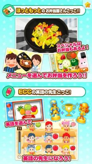 iPhone、iPadアプリ「ごっこランド 子供向け・幼児向け知育ゲーム」のスクリーンショット 5枚目
