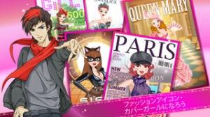iPhone、iPadアプリ「スターガール 〜アイドル彼氏〜」のスクリーンショット 4枚目