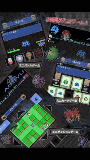 iPhone、iPadアプリ「レベル上げ!」のスクリーンショット 2枚目