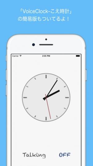 iPhone、iPadアプリ「私の休日 - MyHoliday」のスクリーンショット 5枚目
