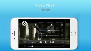 iPhone、iPadアプリ「Yxplayer Pro」のスクリーンショット 5枚目
