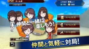 iPhone、iPadアプリ「麻雀格闘倶楽部Sp |入門におすすめ! 麻雀 ゲーム」のスクリーンショット 5枚目