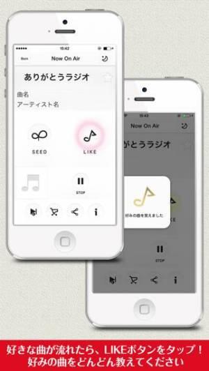 iPhone、iPadアプリ「LIFE's radio~新曲・ヒット曲が聴き放題!!ラジオステーションを作れるパーソナルラジオ」のスクリーンショット 3枚目