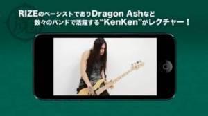 iPhone、iPadアプリ「KenKenが教えるベースギター#1」のスクリーンショット 3枚目