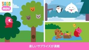 iPhone、iPadアプリ「サゴミニ 森の冒険」のスクリーンショット 3枚目