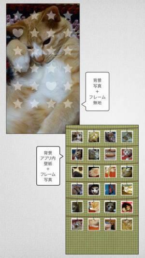 iPhone、iPadアプリ「壁紙写真立て」のスクリーンショット 2枚目