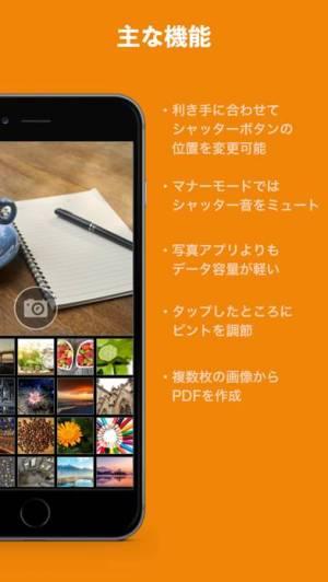 iPhone、iPadアプリ「ピクトメモ 写真でメモするカメラ」のスクリーンショット 4枚目