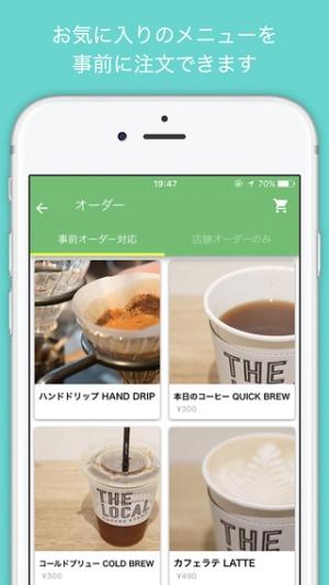iPhone、iPadアプリ「O:der(オーダー)」のスクリーンショット 2枚目