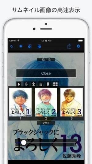 iPhone、iPadアプリ「ComicShare -(コミック/電子書籍リーダー)」のスクリーンショット 4枚目