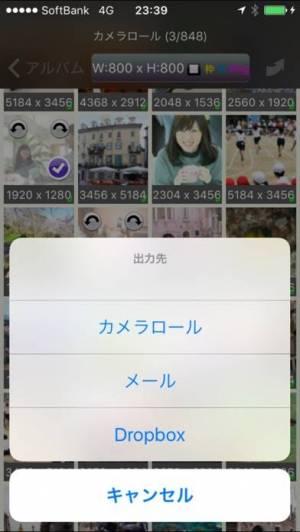 iPhone、iPadアプリ「バッチリサイズ - 複数の写真をまとめてリサイズ」のスクリーンショット 3枚目