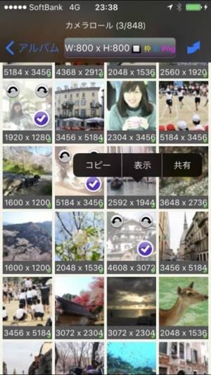 iPhone、iPadアプリ「バッチリサイズ - 複数の写真をまとめてリサイズ」のスクリーンショット 2枚目