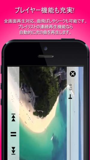 iPhone、iPadアプリ「MusicClip - 音楽動画を快適に連続再生 for YouTube」のスクリーンショット 4枚目
