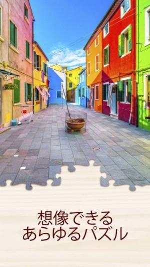iPhone、iPadアプリ「ジグゾーパズル hd - Jigsaw Puzzle HD」のスクリーンショット 1枚目