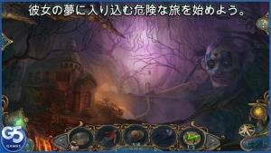 iPhone、iPadアプリ「Dreamscapes: The Sandman Collector's Edition」のスクリーンショット 2枚目