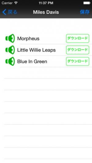 iPhone、iPadアプリ「俺のアフレコ - 動画に音楽を入れよう!」のスクリーンショット 4枚目