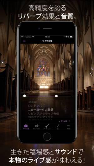iPhone、iPadアプリ「LiveTunes - ライブコンサート・シミュレータ」のスクリーンショット 4枚目