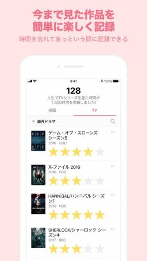 iPhone、iPadアプリ「WATCHA | あなた好みの映画・ドラマ・アニメをおすすめ」のスクリーンショット 4枚目
