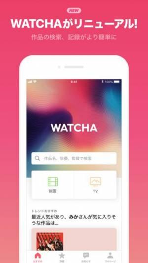 iPhone、iPadアプリ「WATCHA | あなた好みの映画・ドラマ・アニメをおすすめ」のスクリーンショット 1枚目