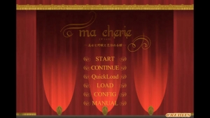 iPhone、iPadアプリ「ma cherie [マ シェリ] 〜美女と野獣と見詰める瞳〜」のスクリーンショット 1枚目