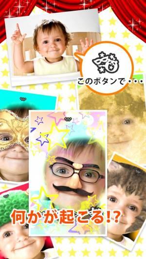 iPhone、iPadアプリ「フェイスシング(Face Sing)」のスクリーンショット 2枚目