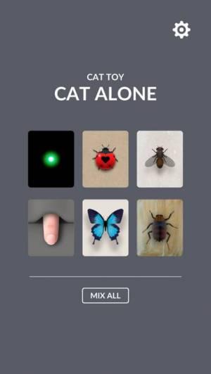 iPhone、iPadアプリ「キャット・ アロ-ン - 猫のおもちゃ -」のスクリーンショット 1枚目