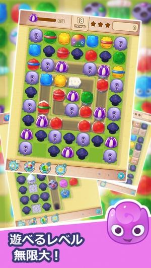 iPhone、iPadアプリ「Jelly Splash (ジェリースプラッシュ)」のスクリーンショット 4枚目