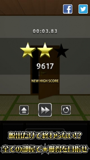 iPhone、iPadアプリ「脱出ゲーム 100 Dreams」のスクリーンショット 2枚目