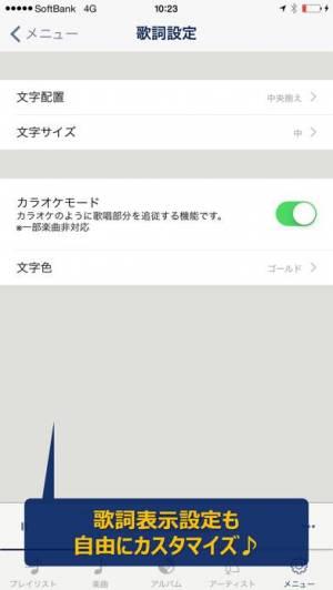 iPhone、iPadアプリ「TSUTAYA Music Player」のスクリーンショット 2枚目