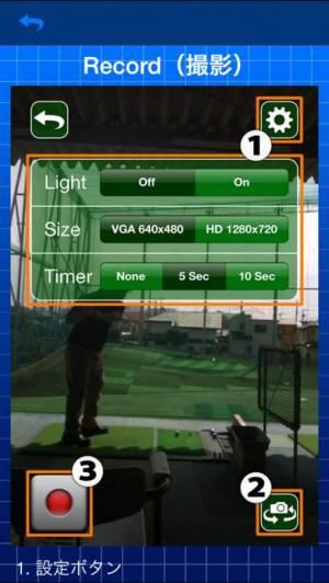 iPhone、iPadアプリ「ゴルフスイングチェッカー Lite」のスクリーンショット 2枚目
