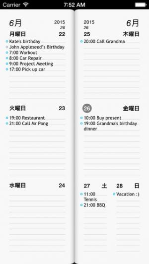 iPhone、iPadアプリ「ウィークカレンダー」のスクリーンショット 3枚目