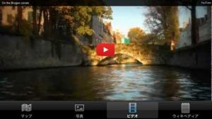 iPhone、iPadアプリ「ベルギーの観光地ベスト10ー最高の観光地を紹介するトラベルガイド」のスクリーンショット 2枚目