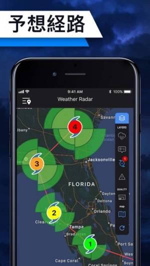 iPhone、iPadアプリ「気象 / 気象レーダー」のスクリーンショット 2枚目