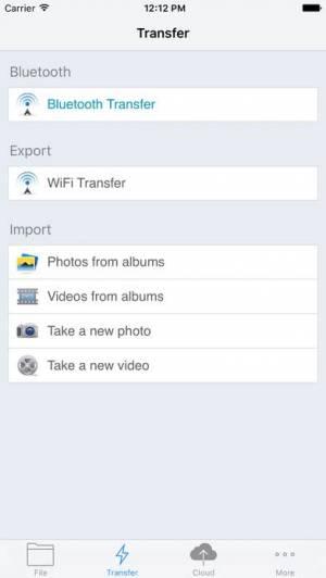 iPhone、iPadアプリ「unzip tool(zip/rar/un7z)」のスクリーンショット 4枚目