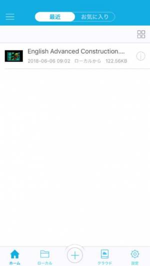 iPhone、iPadアプリ「IJCAD Mobile:DWG図面対応のViewer」のスクリーンショット 3枚目