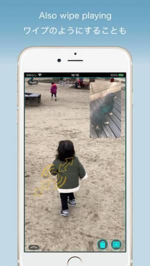 iPhone、iPadアプリ「MultiVideo - 2つの動画を重ねて並べて再生 -」のスクリーンショット 3枚目