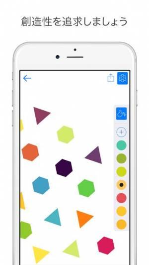 iPhone、iPadアプリ「Isometric」のスクリーンショット 5枚目