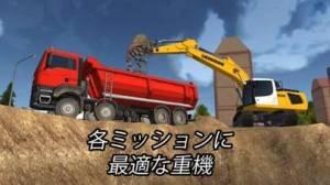 iPhone、iPadアプリ「Construction Simulator 2014」のスクリーンショット 1枚目