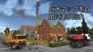 iPhone、iPadアプリ「Construction Simulator 2014」のスクリーンショット 4枚目