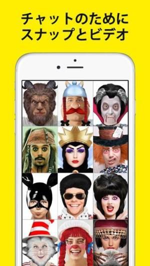 iPhone、iPadアプリ「面白い ボイスチェンジャー クレイジーヘリウム」のスクリーンショット 5枚目