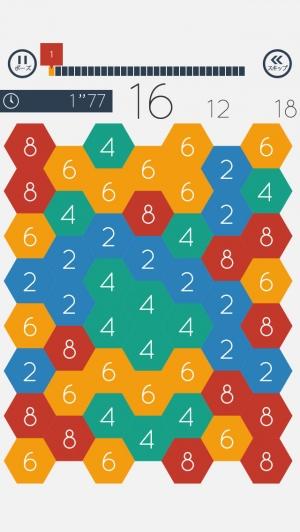 iPhone、iPadアプリ「あそんでまなべる たし算パズル」のスクリーンショット 3枚目