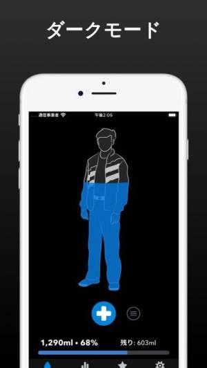 iPhone、iPadアプリ「WaterMinder」のスクリーンショット 5枚目